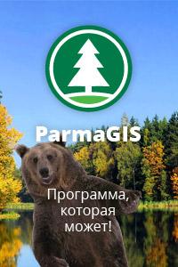 ParmaGIS