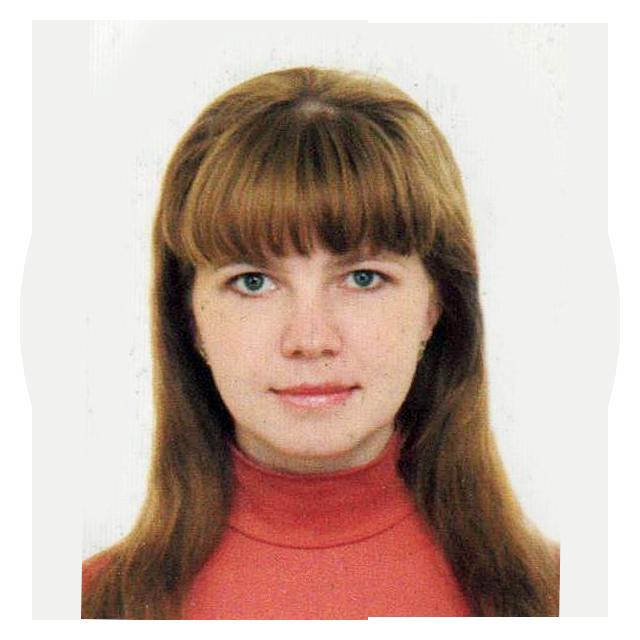 Цаплина Наталья Николаевна